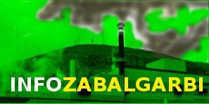 zabalgarbi2-365xXx80